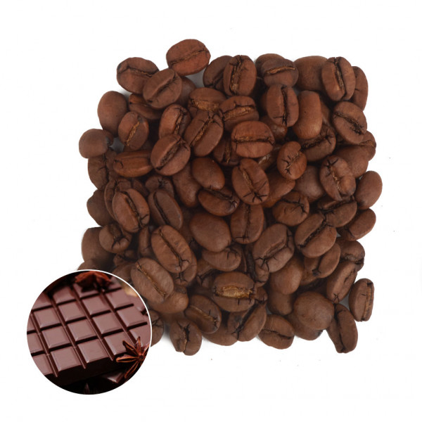 Баварский Шоколад Кофе в зернах ароматизированный