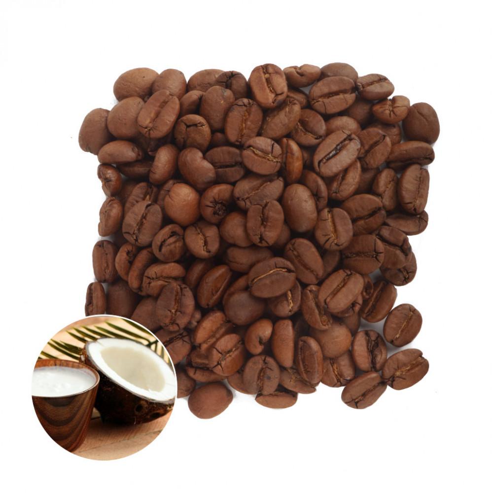 Кокосовые сливки Кофе в зернах ароматизированный