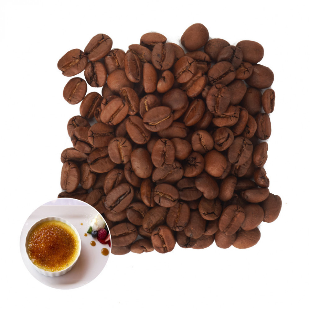 Крем-Брюле Кофе в зернах ароматизированный