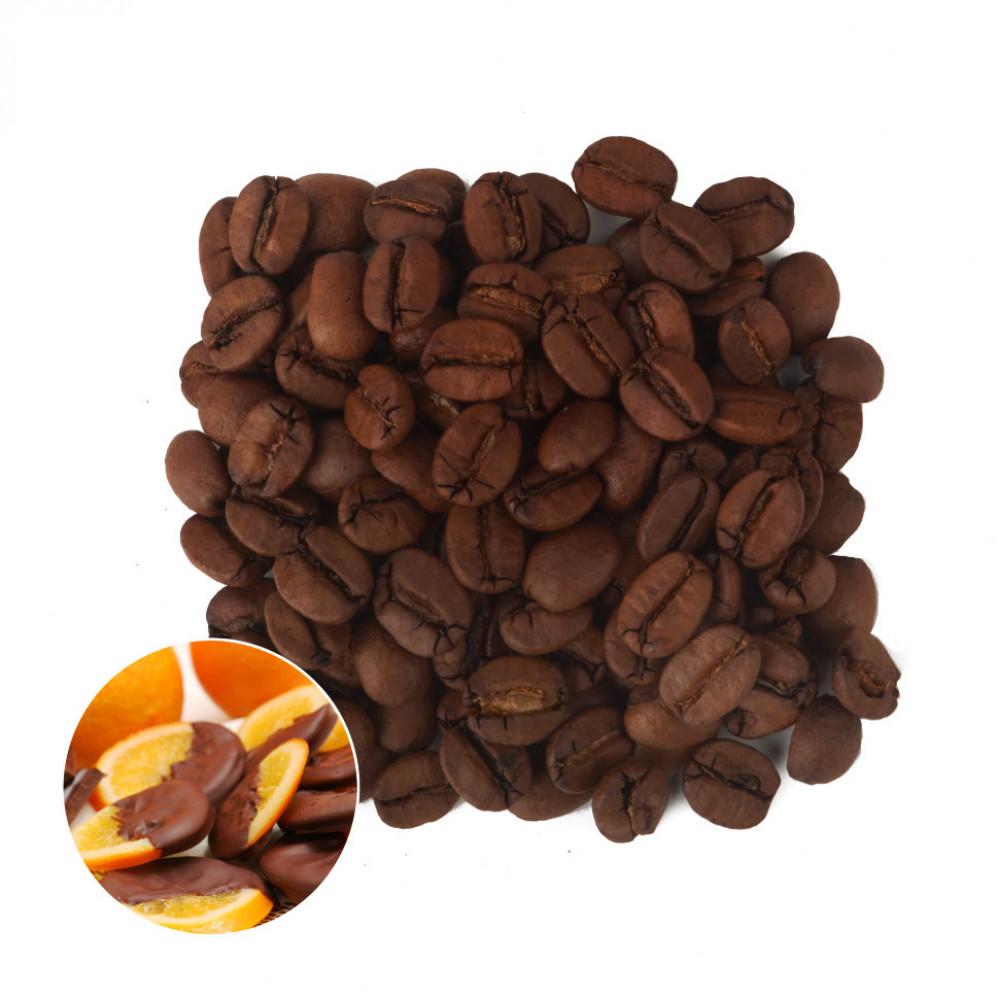Шоколадный Апельсин Кофе в зернах ароматизированный