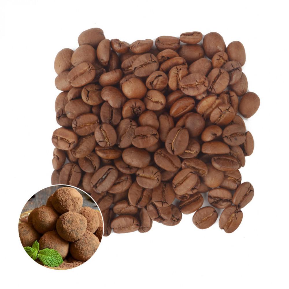 Трюфель Кофе в зернах ароматизированный