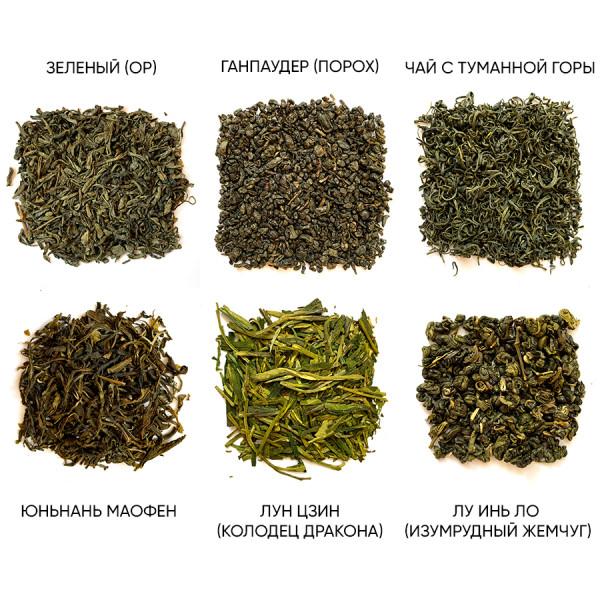 Знакомство с зеленым чаем набор пробников китайского зеленого чая