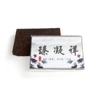 Китайский чай Гун Тин пуэр кирпич 100 г «Рассветный лотос из Юндэ» (фаб. Мэнхай Байлянь, 2013 г.)