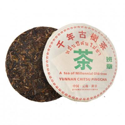 "Шен Пуэр блин 357 г ""Чай со старых деревьев тысячи лет"" (фаб. Цзин май, Юньнань), 2010 год"