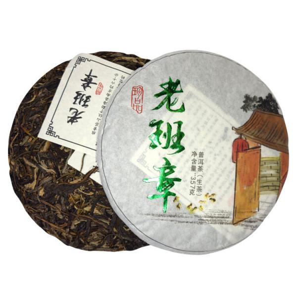 """Шен Пуэр блин 357 г """"Лао бань Чжан"""" (фаб. Дунгхай Чаженгуань, Юньнань Мэнхай), 2019 год"""
