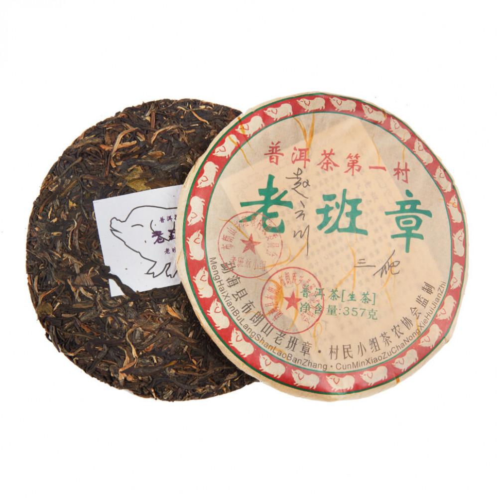 """Шен Пуэр блин 357 г """"Лао бань Чжан"""" (ручное производство Си шуан баньна, Юньнань Мэнхай), 2008 год"""