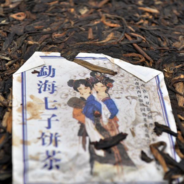Китайский коллекционный Шен пуэр блин 400 г Ци Цзе Бин (фаб. Пу Вэн, Го Пу, 2006 г.)