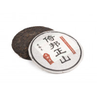 Китайский коллекционный Шен пуэр блин 400 г «И Бан Жен» (фаб. Пу Вэн, 2004 г.)