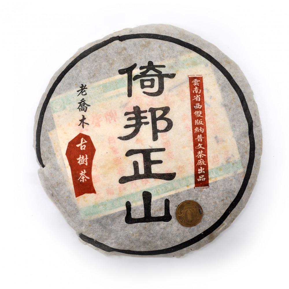 Шен пуэр блин_400_И Бан Жен_(фаб. Пу Вэн, 2004г.)