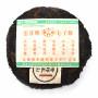 Китайский коллекционный Шен пуэр блин 400 г И Бан Жен (фаб. Пу Вэн, 2004 г.)