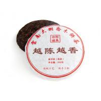 Китайский чай Шу Пуэр блин 200 г «Коллекционный» (фаб. Маньлэй, Сишуанбаньна 2013 г.)