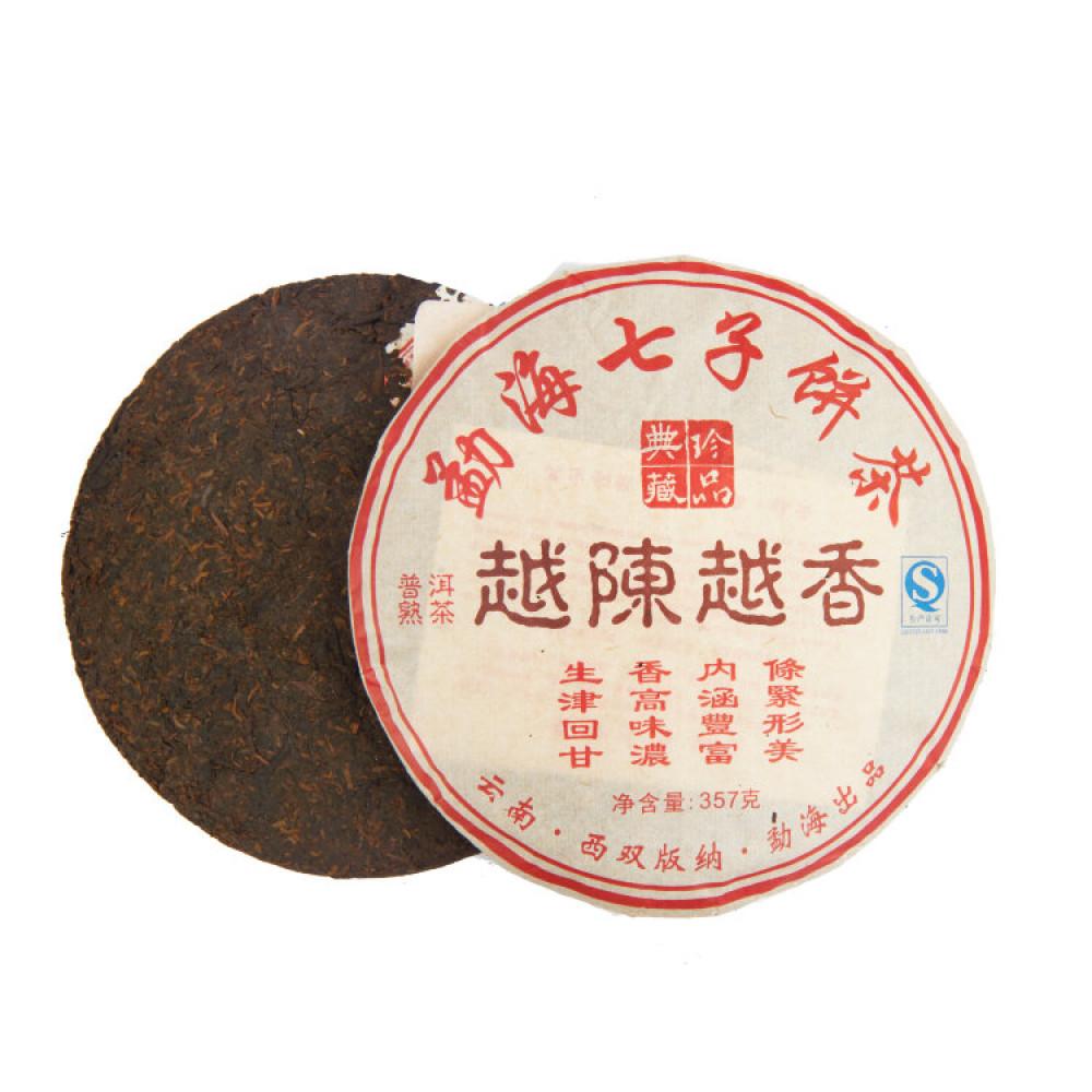 "Шу Пуэр блин 357 г ""Чем выдержаннее, тем ароматнее"" (фаб. Гэ Лан Хэ, Юннань,Сишуан Баньна), 2019 год"