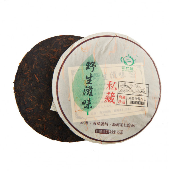 """Шу Пуэр блин 357 г """"Дикий вкус"""" (фаб. Жень Гуань, Юньнань Мэнхай), 2015 год"""