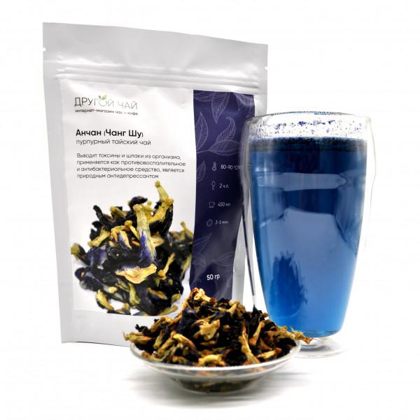 Тайский синий чай (Анчан или Чанг Шу)