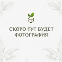 """Кофе в зернах ароматизированный """"Зеленое яблоко"""""""