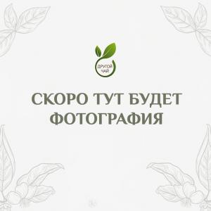 """Кофе в зернах ароматизированный """"Банан в шоколаде"""""""